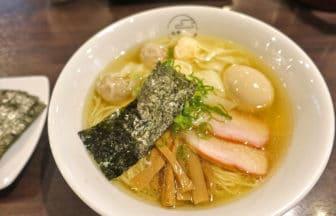 東京・池尻大橋『八雲(やくも)』ワンタン麺・ラーメン