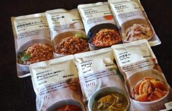 「にしき屋」製造の「無印良品」ブランドのアジア飯レトルト7選