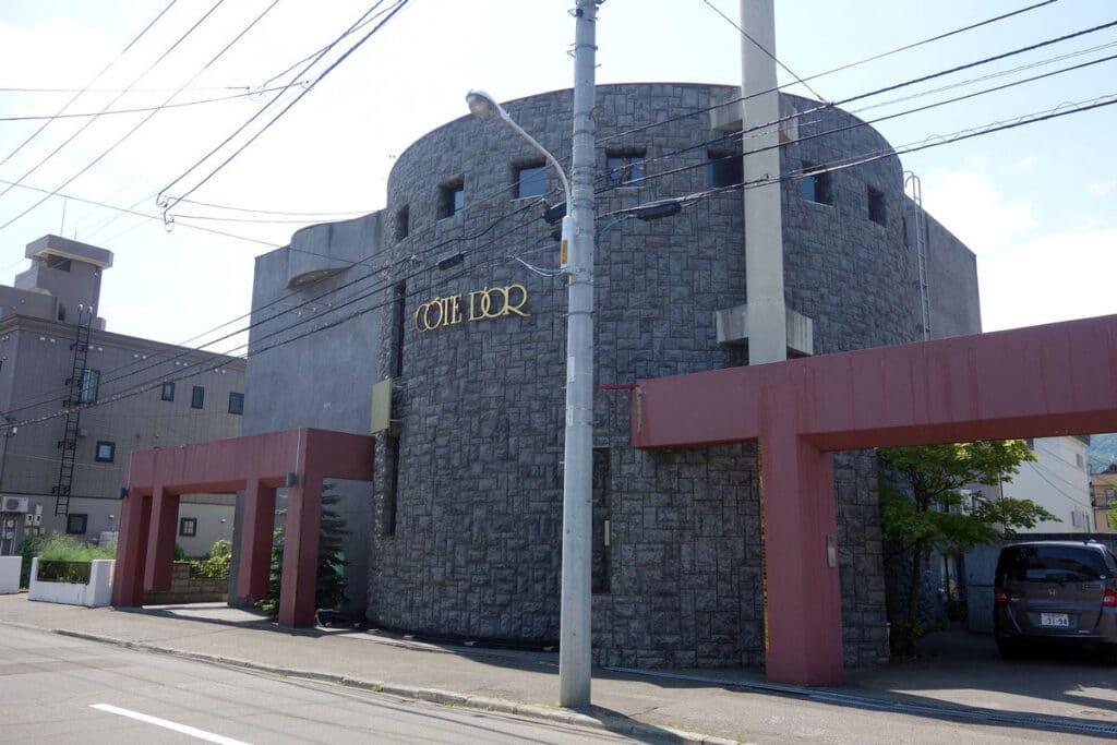 札幌・円山公園『コートドール(Côte d'Or)』コンテンポラリーフレンチ
