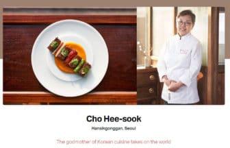 韓国・ソウル『韓食空間/HANSIKGONGGAN』韓国料理