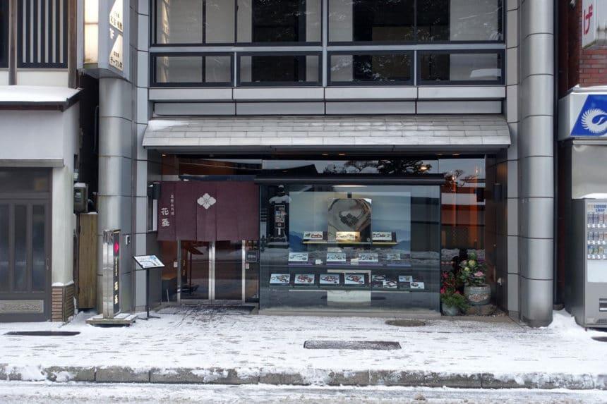 wakayama-kouyasan-hanabishi