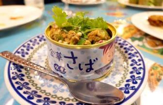 tokyo-garam-masala