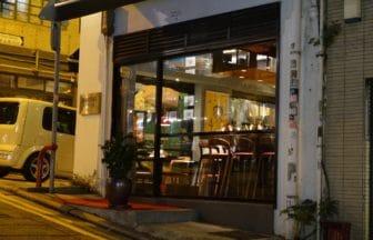 香港『フランツェン キッチン(Frantzén's Kitchen)』新北欧料理