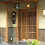 「ミシュラン奈良 2017」奈良市の日本料理で星獲得&ビブグルマン掲載の全14店一覧