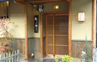 「ミシュラン奈良 2017」奈良市の日本料理で星獲得&ビブグルマンに掲載の全14店一覧