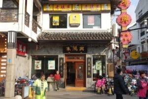 蘇州麺『朱鴻興麺館』の「蟹粉麺」