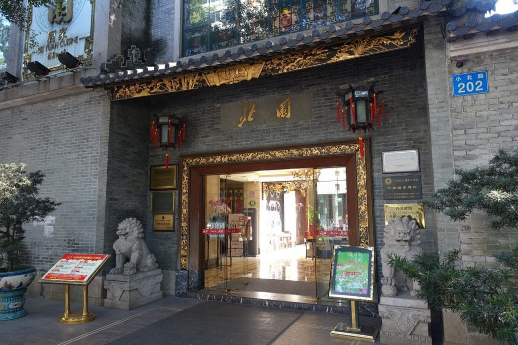 China-Huangzho_Dimsum