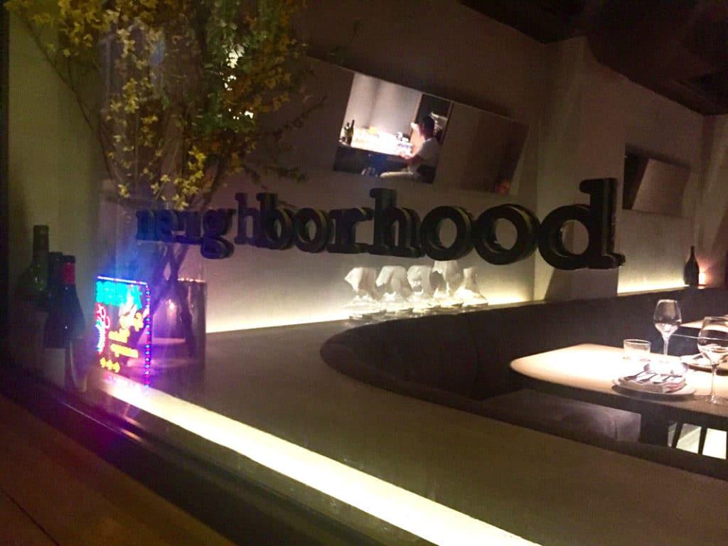 香港『Neighborhood(ネイバーフッド)』フランス料理