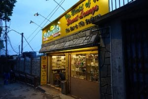 Nathmulls Sunset Lounge