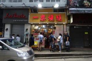 Hongkong-Yat Lok Restaurant