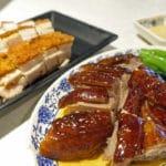 香港のローストご飯(焼味・燒臘)のおすすめ5店。ミシュラン星付きから地元密着まで [my best+αシリーズ]