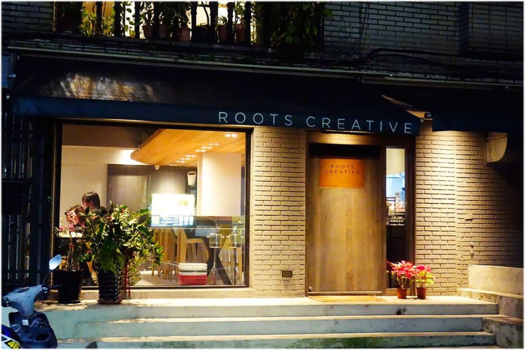 Taipei-Restaurant-Gen-Creative
