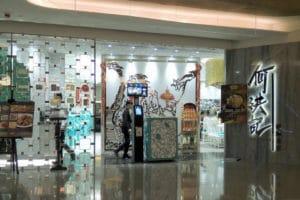 香港のおすすめお粥店6選