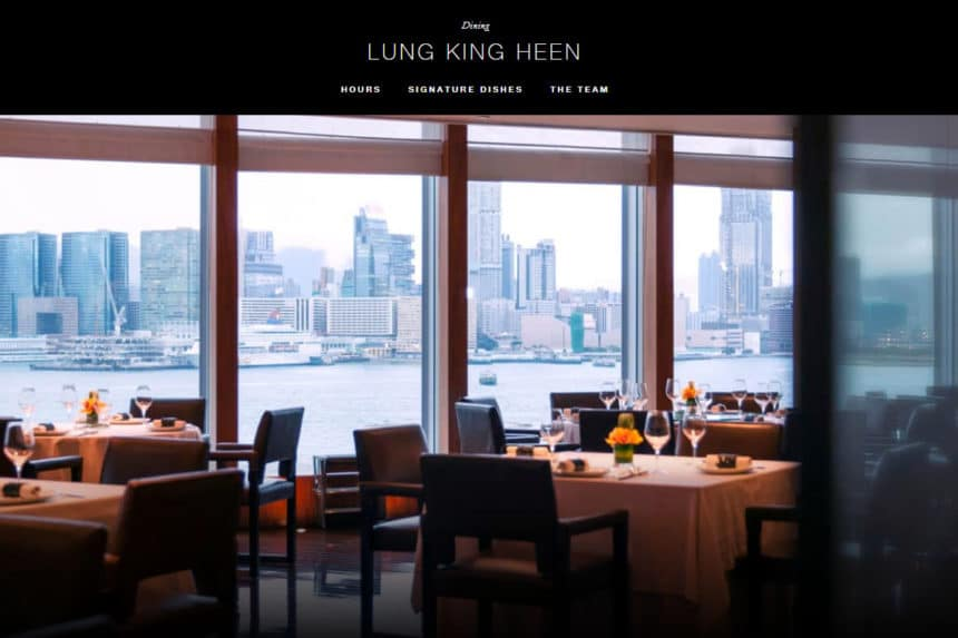 香港『ロン キン ヒン・龍景軒(Lung King Heen)』広東料理