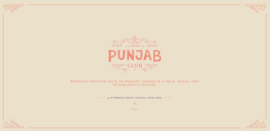 香港『ニューパンジャブクラブ(New Punjab Club)』インド料理