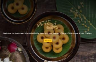 タイ・バンコク『Saneh Jaan(サネージャン)』タイ料理