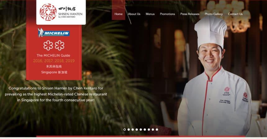 シンガポール『四川飯店/Shisen Hanten』四川料理