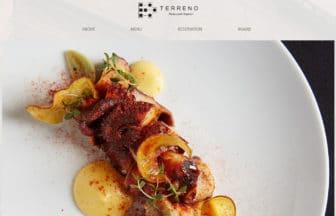 韓国・ソウル『Terreno(テッレーノ)』スペイン料理