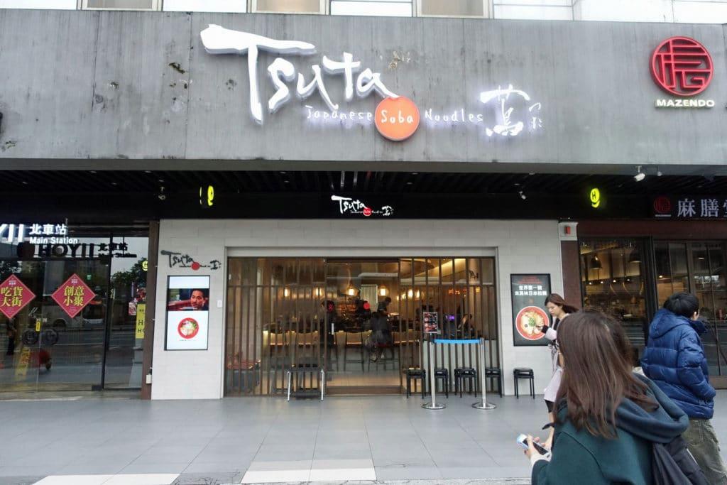 『蔦 Tsuta Taiwan』店舗情報