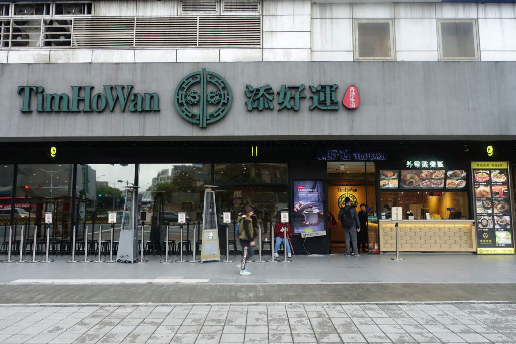 Taipei-Cheap-Michelin -TimHoWan