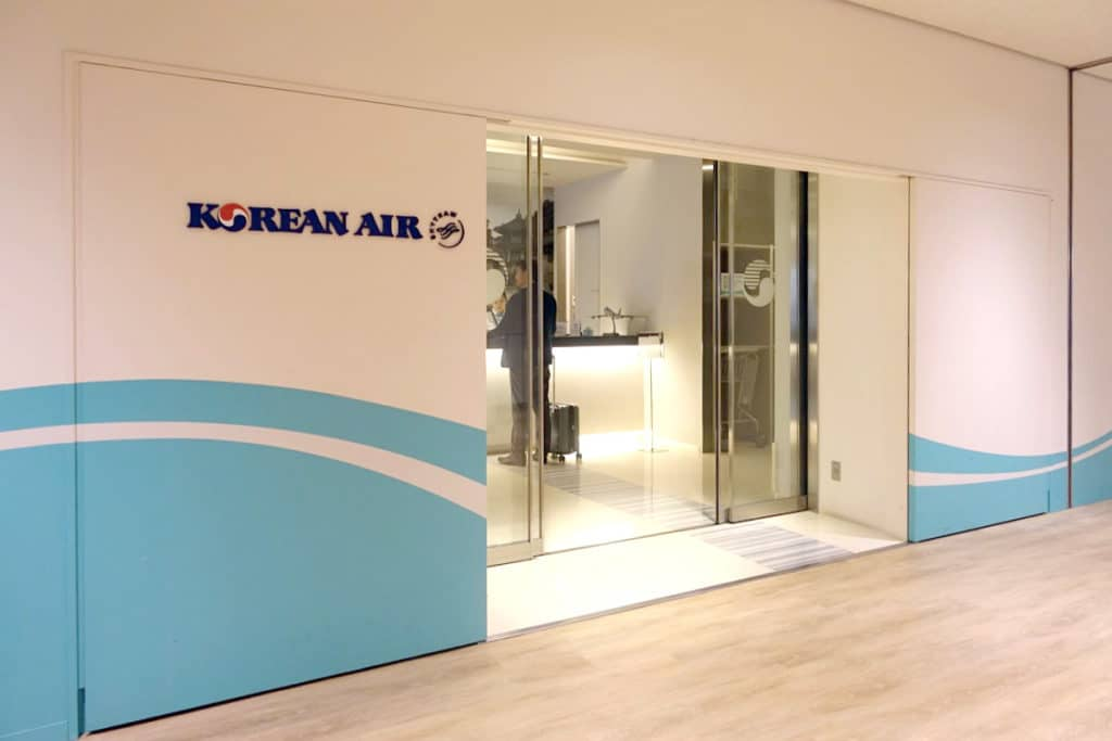『KAL BUSINESS CLASS LOUNGE』@第1ターミナル