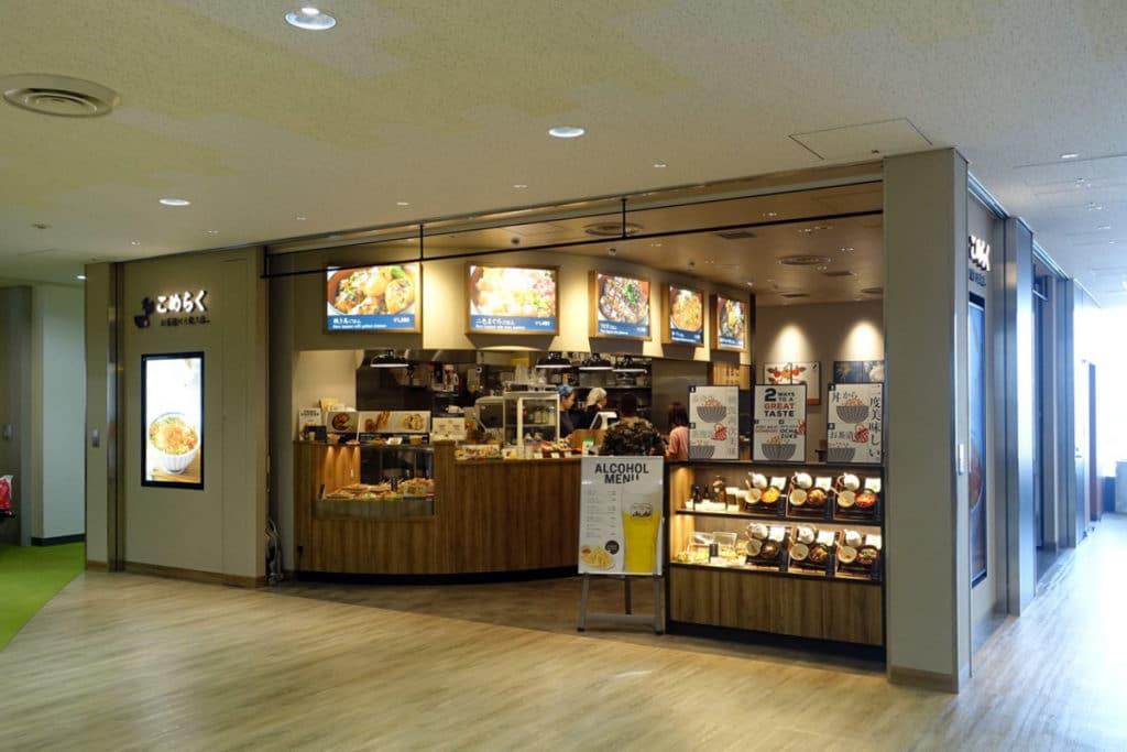 Narita-aiport-Restaurant-Komeraku