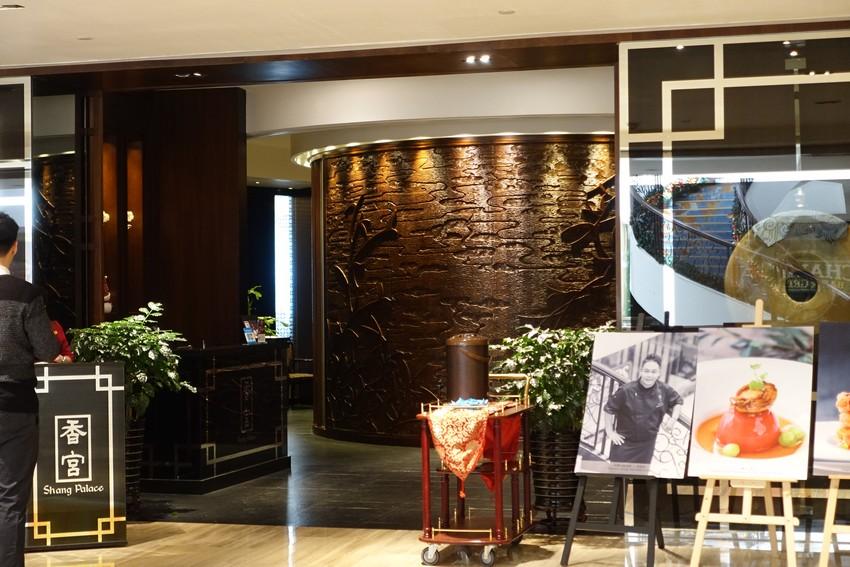 Shenzhen-Restaurant-Shang-Palace