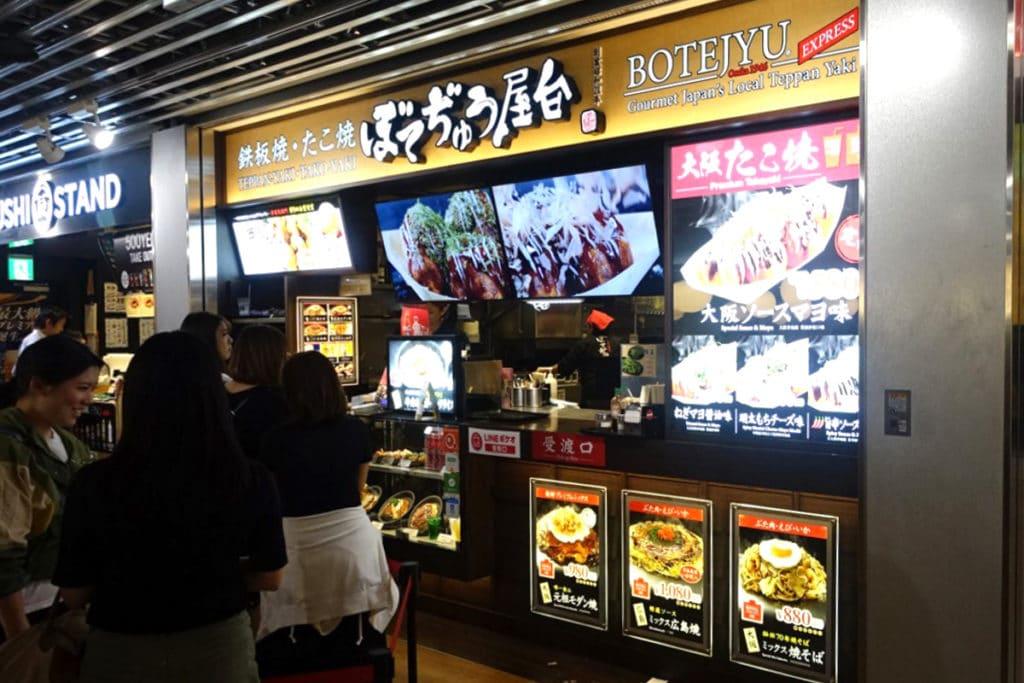 narita-airport-botejyu-yatai