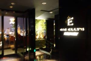 上海『Sir Elly's(サー・エリーズ)』