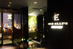 Shanghai-Sir-Elly's