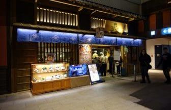 羽田空港国際線ターミナル・レストランガイド。海外グルメ旅の前後に使えるタイプ別厳選12店
