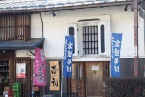 Takatoo-Ikkoku