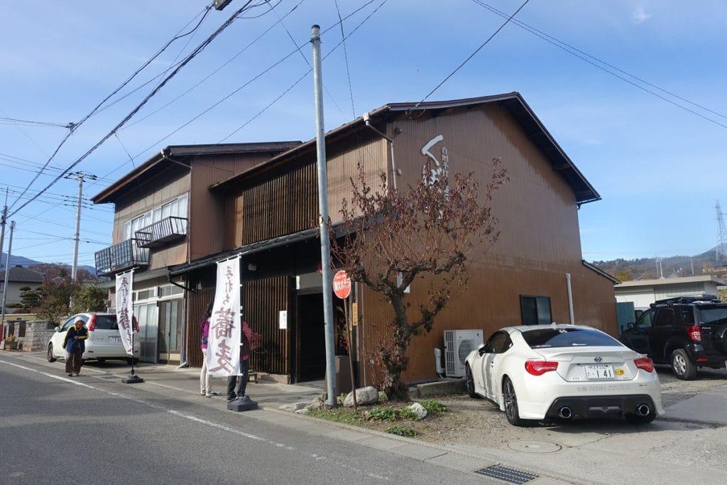 Hakushyu-Kubota