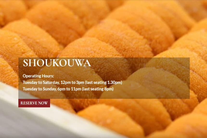 シンガポール『小康和/Shoukouwa』寿司