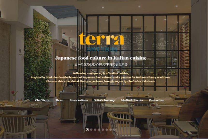 シンガポール『テッラ(Terra)』コンテンポラリーイタリアン