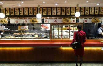 関西空港『すし処 ほんまもん』寿司