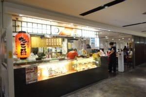 関西国際空港『たこ焼割烹 たこ昌』和食