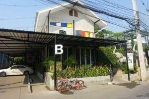 チェンマイ『B Samcook Home16(Bサムクック・ホーム16)』アジア・西欧フュージョン料理