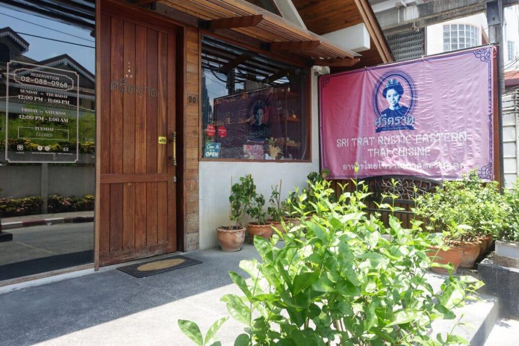 タイ・バンコク『Sri Trat Restaurant & Bar(シー トラート レストラン&バー)』タイ東部料理