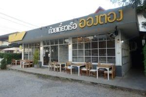 chiangmai-Ongtong