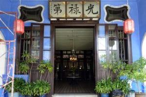 ペナン『Indigo Restaurant @ The Blue Mansion(インディゴレストラン)』西欧料理
