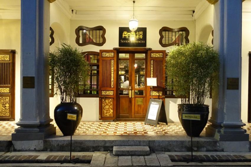 ペナン『Kebaya Dining Room(ケバヤ ダイニングルーム)』モダン・マレー料理