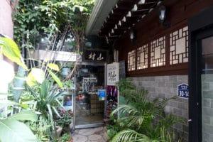 ソウルでおすすめの韓国料理12店!モダンから韓定食、精進料理まで