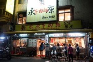 Taipei-Beef-Noodle