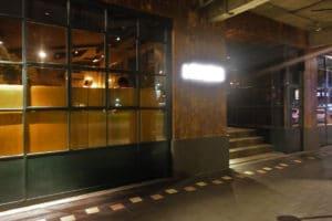 台湾・台北『Longtail(ロングテイル)』欧州コンテンポラリー