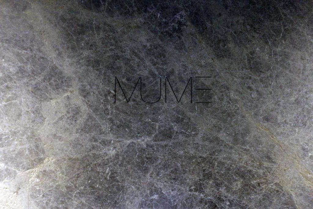 台湾・台北『MUME(ムメ)』ヨーロピアン&アジアン・フュージョン