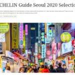 「ミシュランガイド ソウル 2020」ビブグルマン掲載レストラン全60店ジャンル別リスト