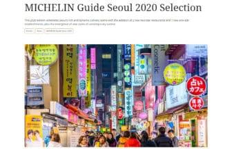 seoul-michelin2020