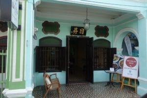 タイ南部伝統料理『ザ チャーム ダイニング ギャラリー』