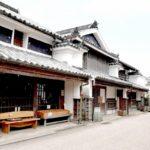 「ゴ・エ・ミヨ 2020」香川県の掲載レストラン全7店一覧